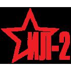 Наклейка «ИЛ-2»