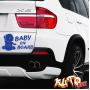 Наклейка «Baby on Board v18»