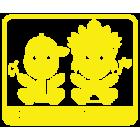 Наклейка «Дети в машине»