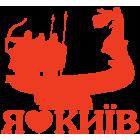 Наклейка «Я люблю Київ»