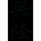 Наклейка «Деловой успех»