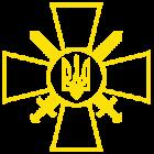 Наклейка «Сухопутные войска ЗСУ»