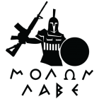 Наклейка «Molon Labe»