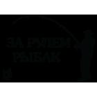 Наклейка «Рыбак v2»