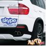 Наклейка «Skype ID»