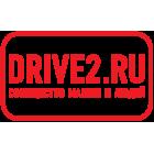 Наклейка «DRIVE2.RU»