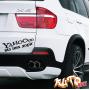 Наклейка «Yahooєю UA»