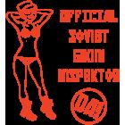 Наклейка «OSBI»