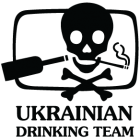 Наклейка «UDT»