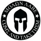 Наклейка «Molon Labe v2»