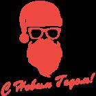 Наклейка «Санта Хипстер СНГ»