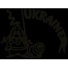 Наклейка «Козак Ukraine»