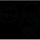 Наклейка «Homer Crazy»